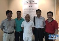 紀念蘇東坡誕辰980週年專題書法作品展走進常州