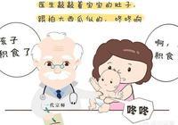 如何防治寶寶積食?