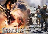 推薦幾部戰鬥民族的經典影片,別拿俄羅斯電影不當大片