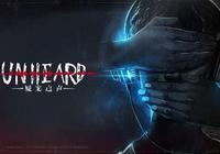 Steam《疑案追聲》一個值得體驗的偵探遊戲