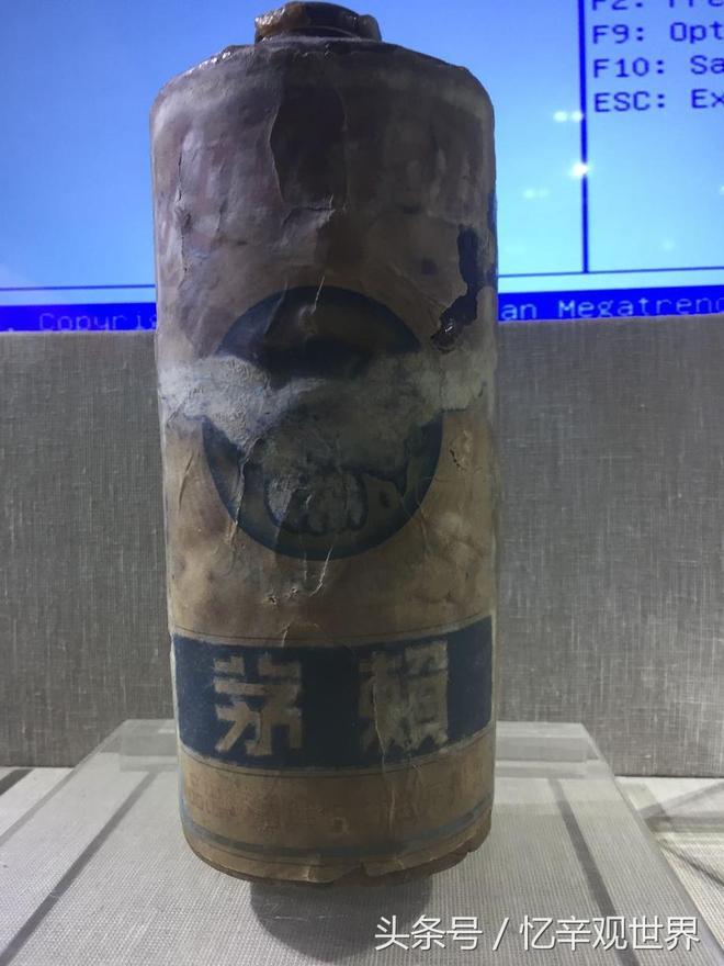 """號稱""""中國酒王""""的絕版茅臺酒,一口就喝掉一套房,馬雲也喝不起"""