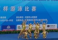 十三屆全運會花遊落幕 廣東隊進入後劉鷗、陳曉君時代