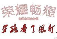 """榮耀暢想:王者榮耀狄仁傑不再寂寞 有""""新""""英雄名叫江戶川柯南"""
