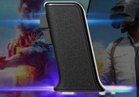 Ragnok推出槍柄造型鼠標、惠普發佈可充電鼠標墊