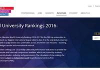 2017年泰晤士報高等教育亞洲大學最新排名公佈