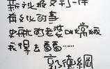 郭德綱和姜昆的書畫比拼,姜昆更勝一籌?