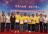 全運會國際跳棋預賽閉幕 11名湘籍棋手將出徵天津棋類決賽