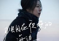 如何評價全度妍和金敏喜兩位國際影后?