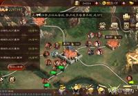 國內第一款經典策略遊戲——《新三國志》
