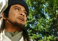 喬峰一生有4位兄弟,前3位和喬峰出生入死,第4位卻害死喬峰!