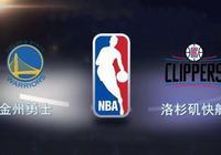 【NBA】週四籃球推薦:洛杉磯快船 VS 金州勇士