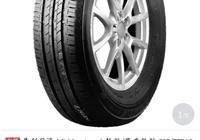 吉利遠景打算換輪胎,請問普利司通和鄧祿普的低端胎哪個好一點?