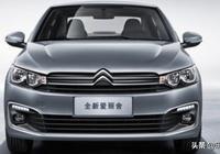雪鐵龍愛麗舍,合資車的品質,國產車的價格