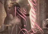 《牡丹花下》:美國版韋小寶的情慾故事