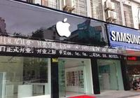 中國又一家科技企業,把蘋果三星逼到了角落