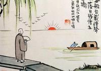 豐子愷:釣蝦的酒徒