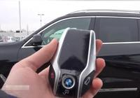 寶馬X7實車,按下遙控鑰匙後,還買啥路虎攬勝?