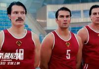 《絕殺慕尼黑》:體育片的正確打開方式