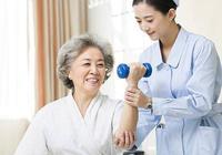 康復治療技術的發展前景怎麼樣?
