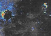 科學家發現月球內部的含水量出人意料地高