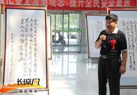 紀念毛澤東誕辰124週年黃文華毛體書法展廊坊啟帷