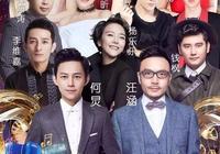 跨年晚會,湖南衛視和CCTV1都是直播,但是為什麼大張偉出現在兩個衛視上?