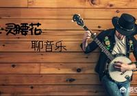 吉他初學者如何自學吉他?