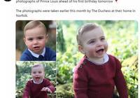 """路易小王子最新照片:前一秒像""""小大人"""",後一秒趴地上滿身泥土"""