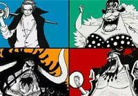 《海賊王》中每個四皇都擁有一張王牌,比如黑鬍子的雙果實,那同為四皇的香克斯有什麼?