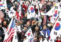 韓國還有公開支持朴槿惠的人嗎?你怎麼看?