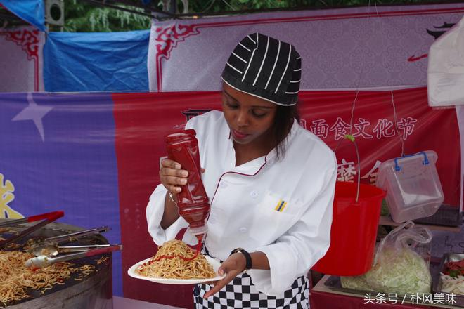 運城舜帝公園美食節第二篇——意大利麵,我只吃黑妹做的