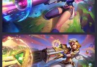 LOL女警電玩皮膚終於來了,還有至臻版!與普通版的區別大嗎?