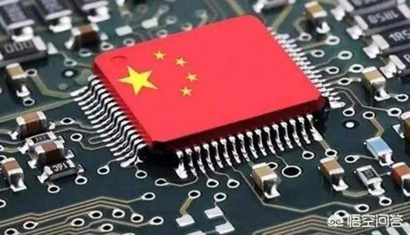 假如美國徹底不賣中國手機芯片,谷歌不再向中國提供安卓系統,國產機會怎麼樣?
