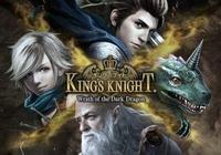 FF15衍生手遊《國王騎士:暗龍之怒》年內推出
