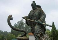 劉邦一刀兩斷的蟒蛇,真轉世為後世的王莽以亂漢朝當中?