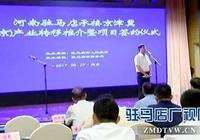 餘學友率團赴京津冀開展招商引資活動