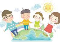 孩子的蛋殼心理是怎麼形成的?