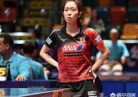 世乒賽,石川佳純打出兩局10-0,選擇主動讓分獲得球迷盛讚。你怎麼看?