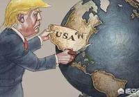 如果美國退出聯合國,世界會怎樣?