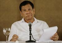 杜特爾特:不能和中國打仗 一開戰菲律賓海軍分分鐘就沒了!
