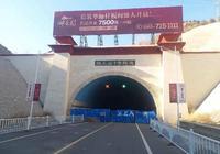 兩分鐘的路要繞40分鐘,張家口西山隧道為啥還不通車?