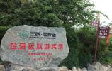 湖北宜昌:三峽富裕山民宿石屋拾趣 蚊帳床溫馨
