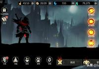 《Shadowofdeath》一款窮人玩不起的遊戲