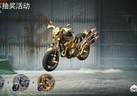 有玩家在《刺激戰場》中花費6千隻為一輛新出的黃金骷髏戰車,這輛車真的值6千塊嗎?