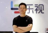 啟宏論資本:賈躍亭,會是下一個唐萬新嗎?