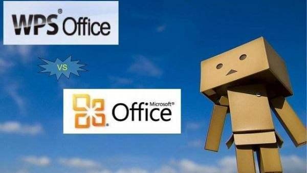 WPS和office差距在哪裡?