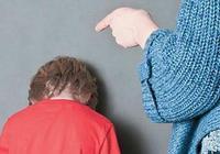 這7種行為會毀了孩子,很多家長還在做!