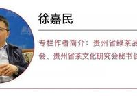 茶博會,為什麼選擇湄潭?