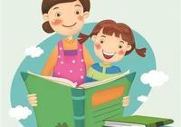 親子閱讀是陪伴兒童成長的最好禮物