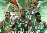 NBA五大最火爆球市:尼克斯再爛也是金字招牌,湖人永遠不缺明星